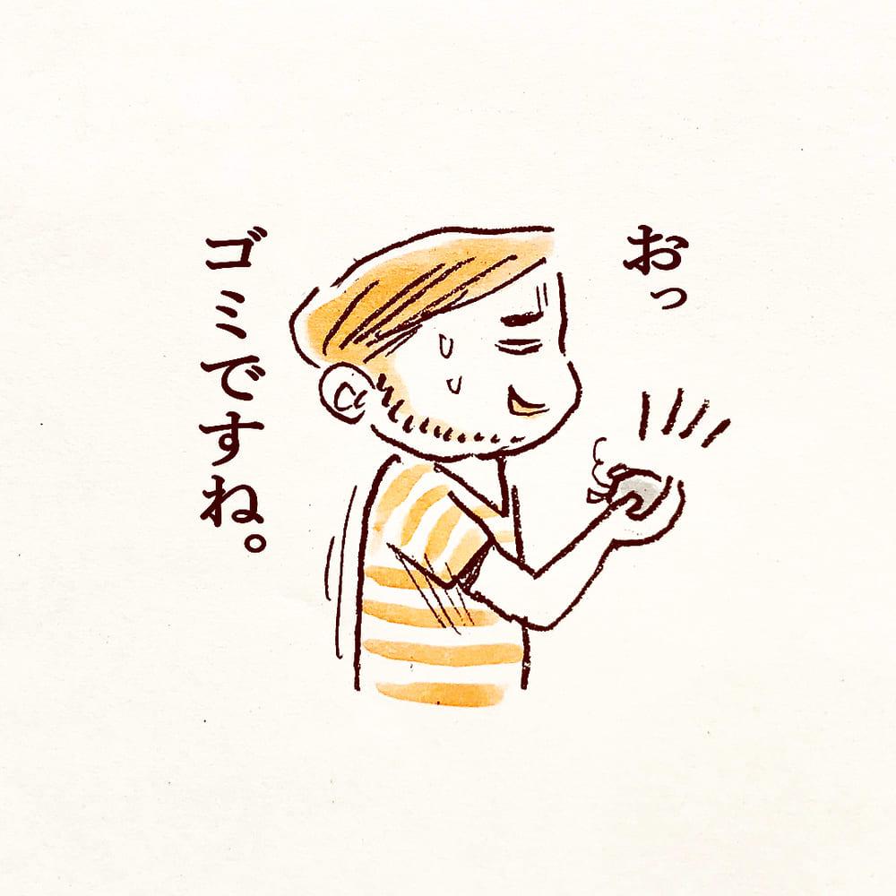 shinpei_takashima_57462978_606952799823264_4622758513222543442_n
