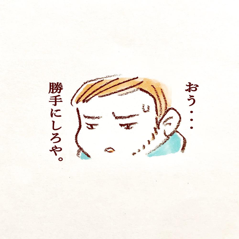 shinpei_takashima_57674283_175105266740563_5609271215735791616_n