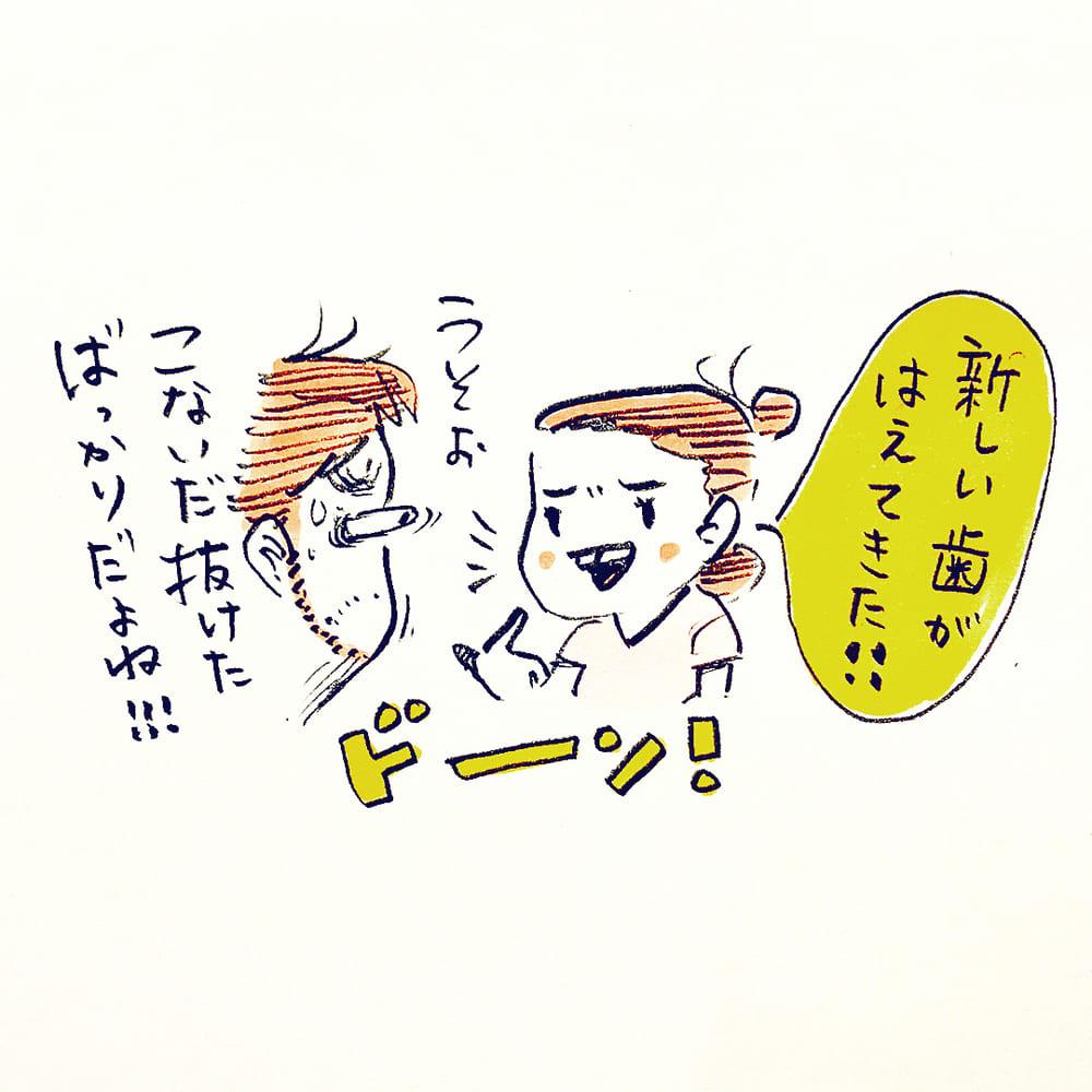 shinpei_takashima_67393592_656203644863930_7623564060984555786_n