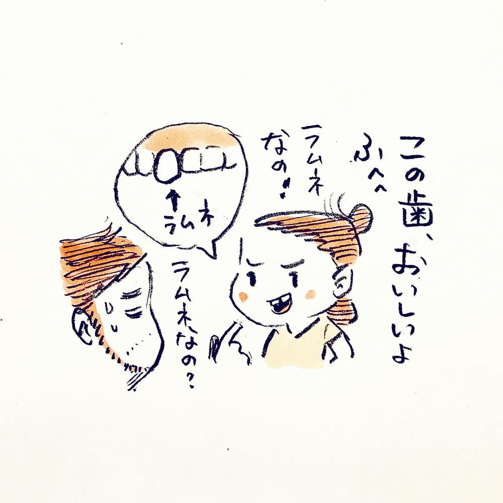 shinpei_takashima_66845005_174303160274968_9179841421052462448_n