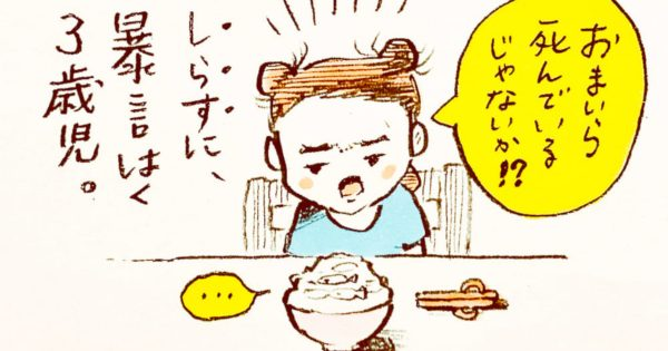 sirasu