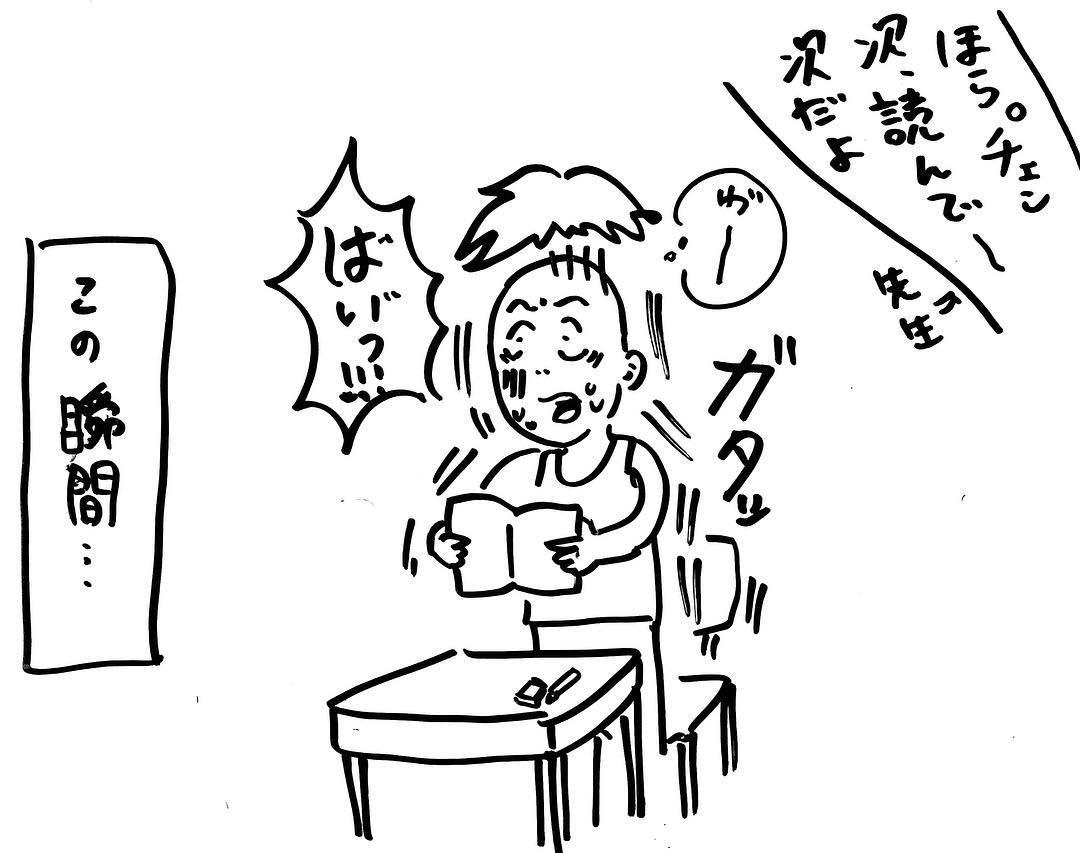 chen.iwaki_52781160_2207312752866672_4061658564497419219_n