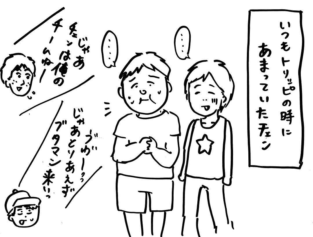 chen.iwaki_51510667_165048364480144_8613309002418199593_n