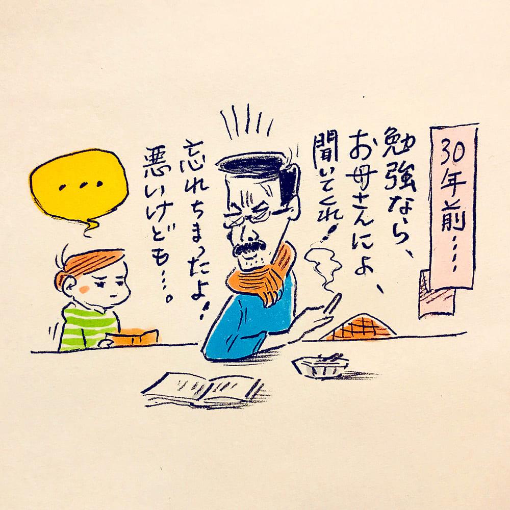 shinpei_takashima_52518152_414835075757576_5362364014011467506_n