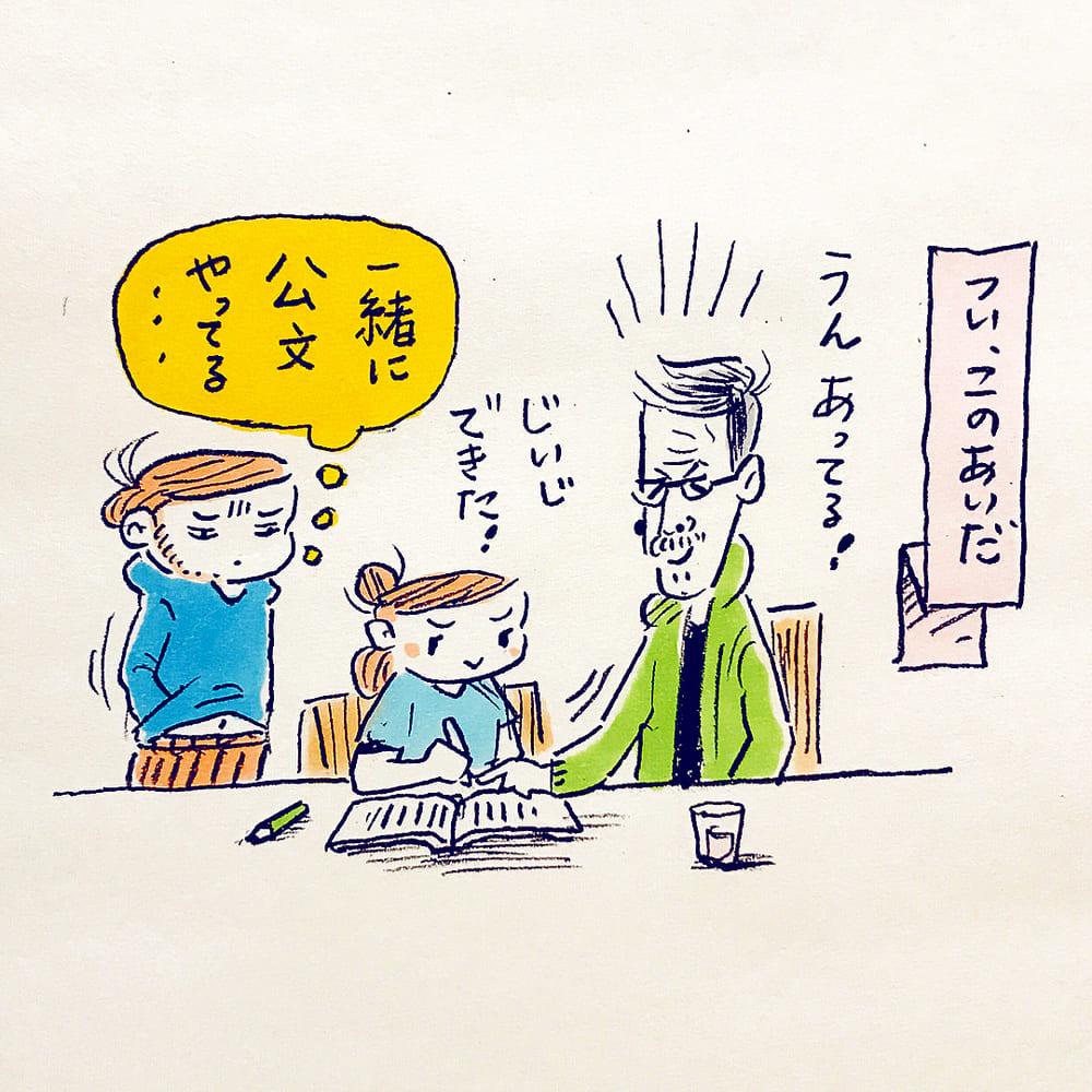 shinpei_takashima_53861225_324370991607355_379170867102311289_n