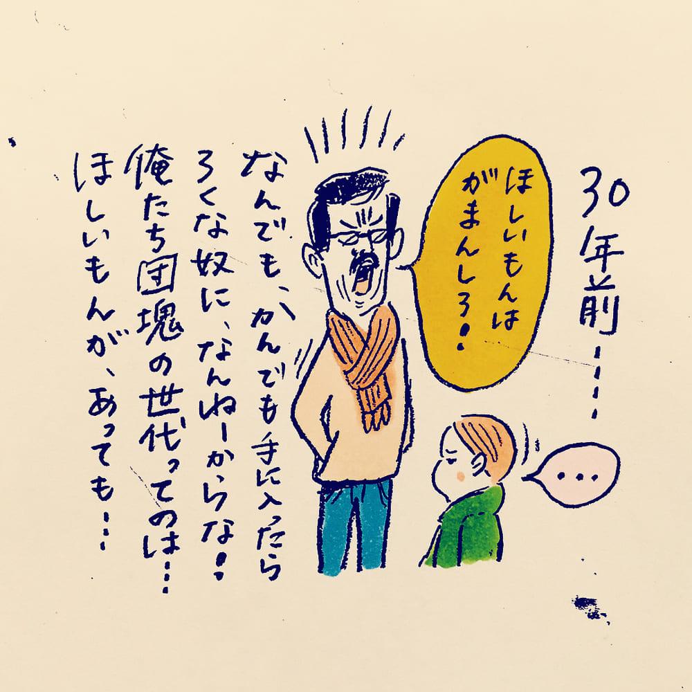 shinpei_takashima_49482190_1439003802901004_8685902987030236288_n