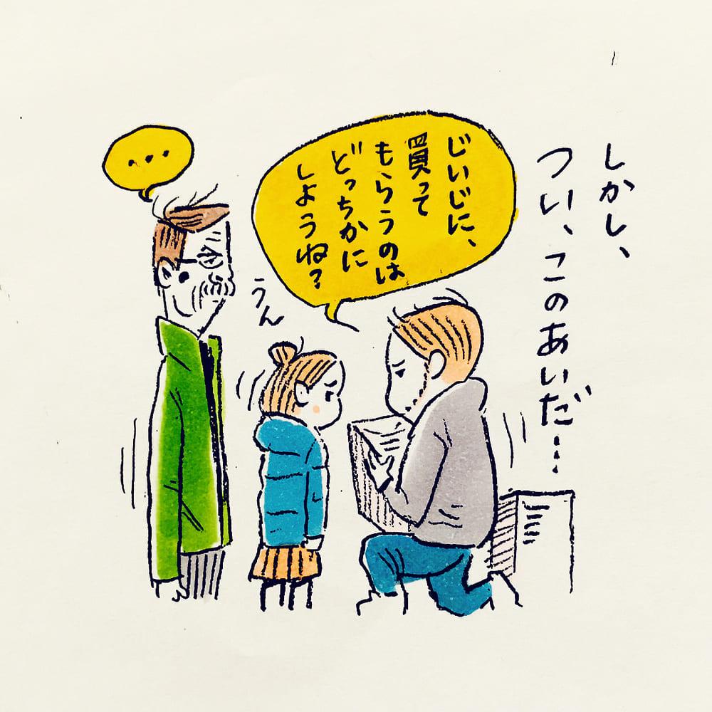 shinpei_takashima_47694398_2383853638353822_3658667921879516322_n