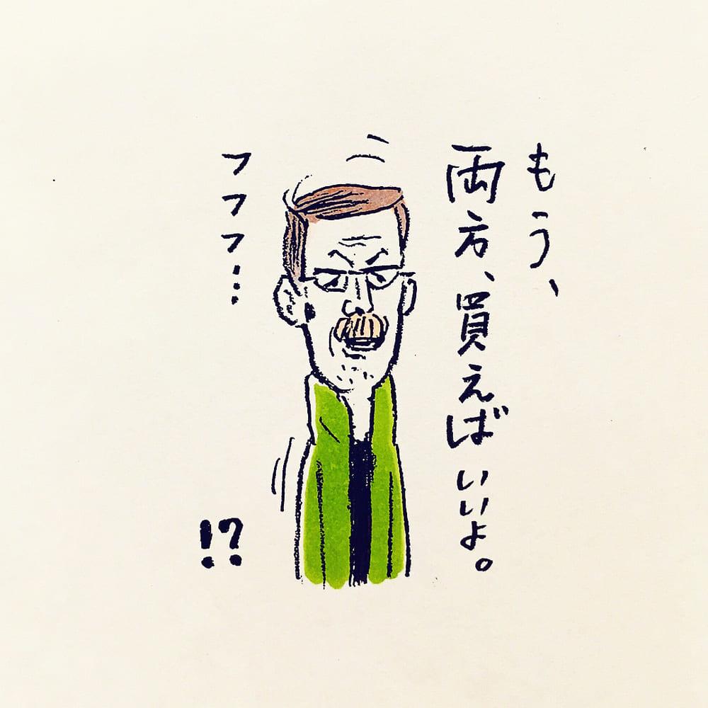 shinpei_takashima_49547418_1157789174396513_489426156753590545_n