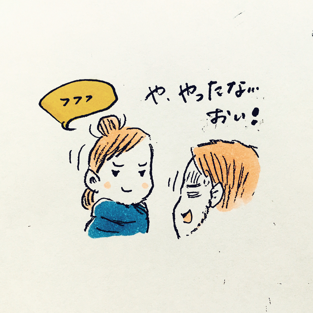 shinpei_takashima_50221229_359929868170453_6413055397074202863_n (1)