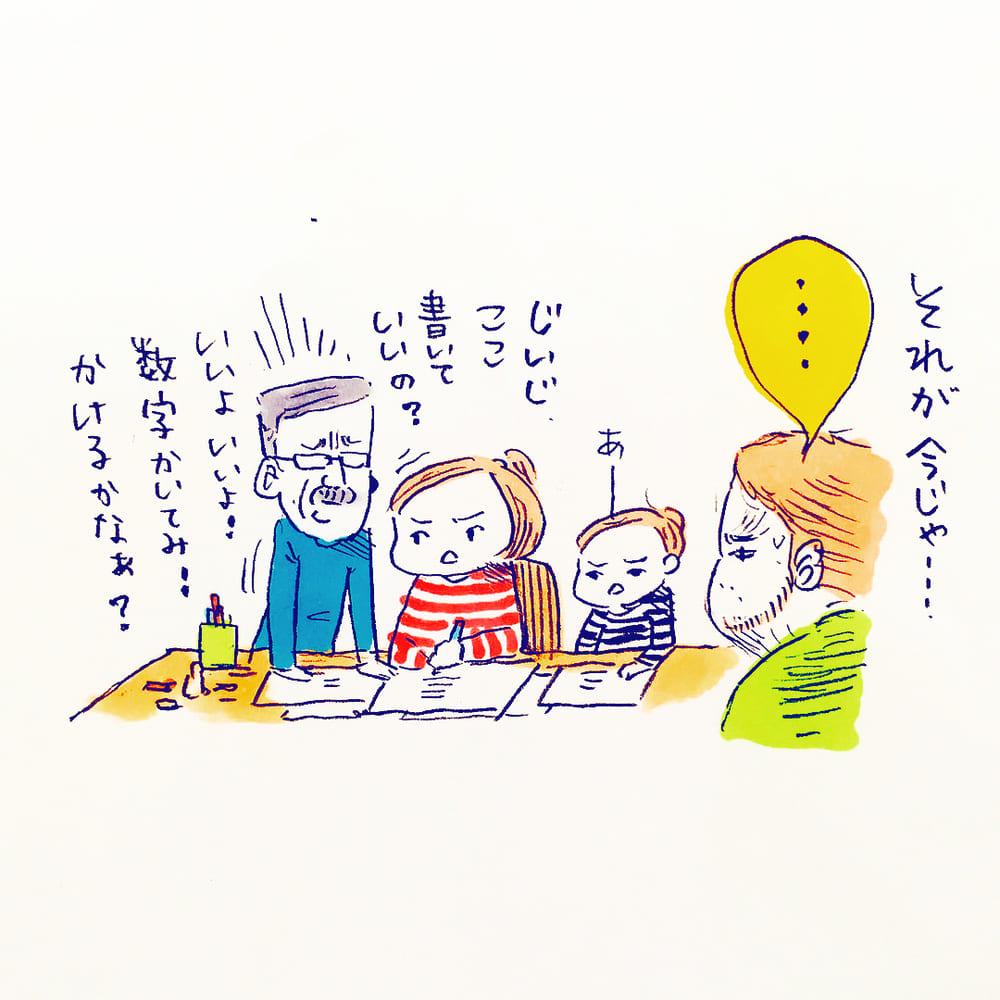 shinpei_takashima_29415876_161895247806850_8491357529119391744_n