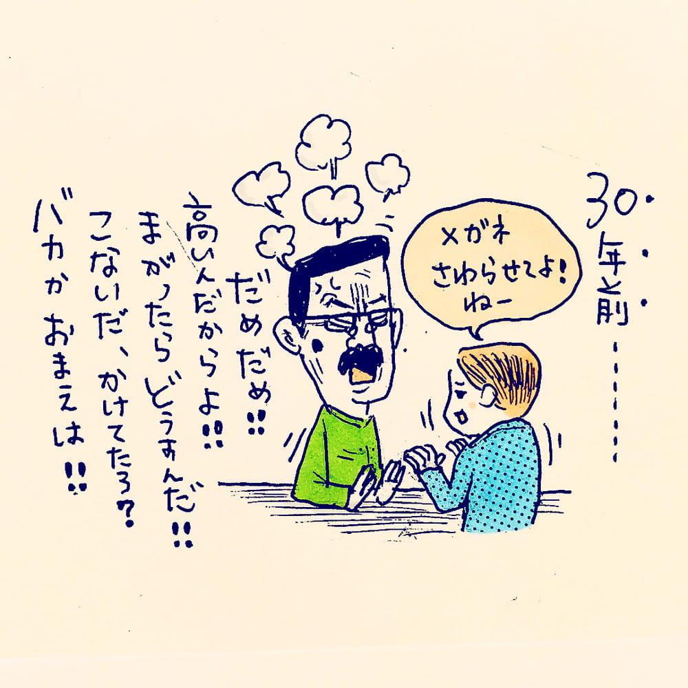 shinpei_takashima_47208730_442541199608638_1853591362196505444_n