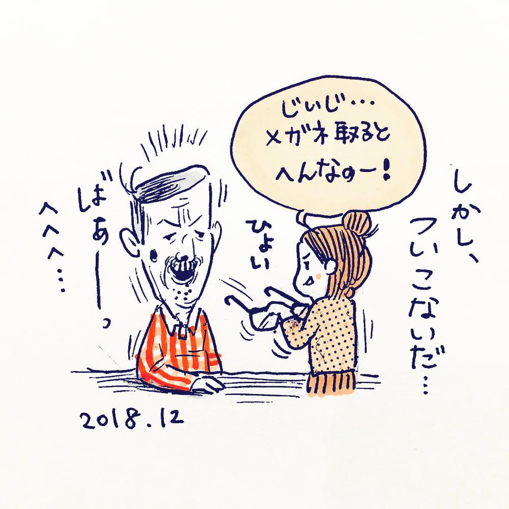 shinpei_takashima_46368443_342018546597929_5222283924796526599_n