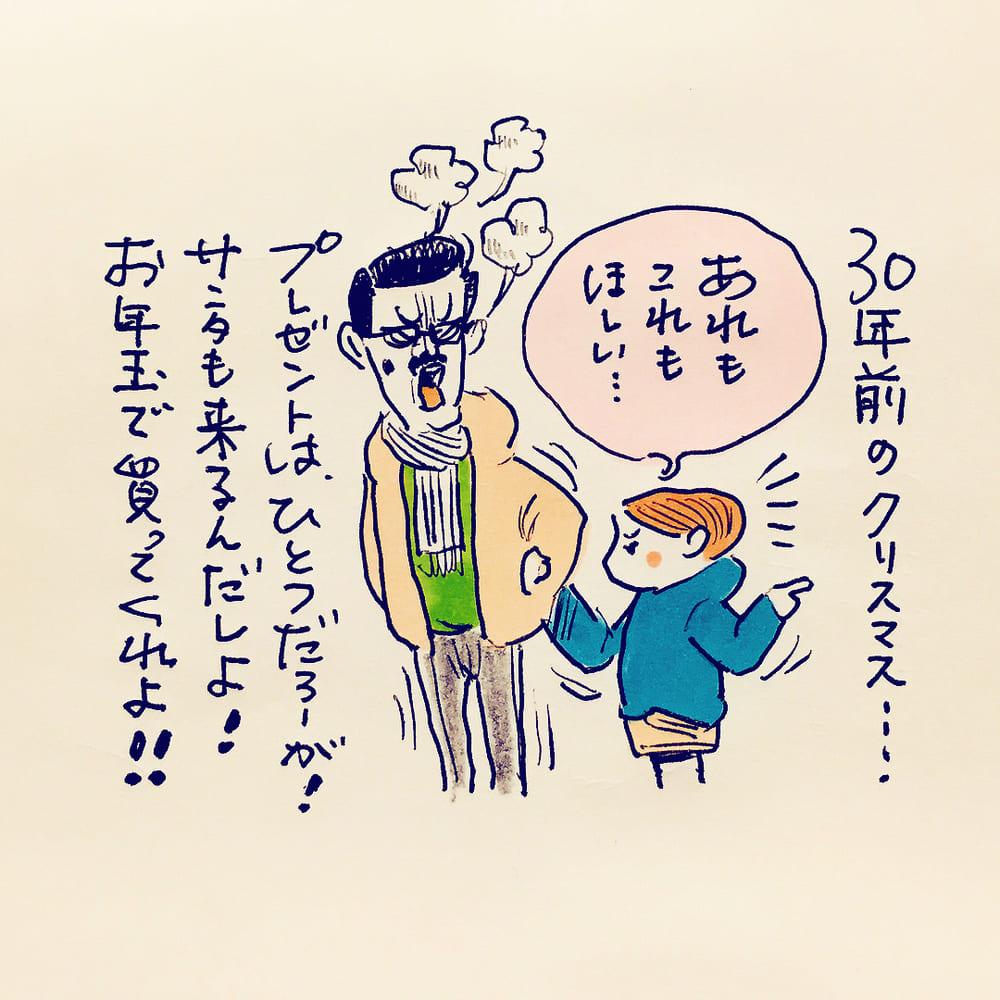 shinpei_takashima_47694917_214565152808230_1887276571218650860_n