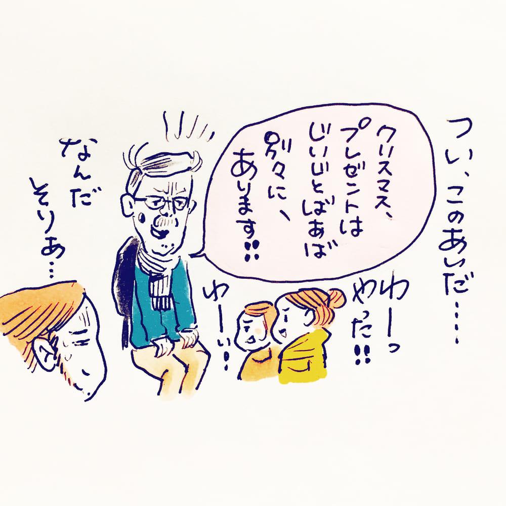 shinpei_takashima_47170209_358756458007306_6459801672847290726_n