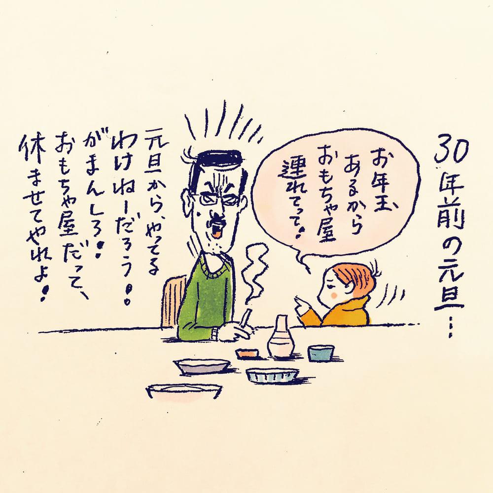 shinpei_takashima_47691461_538725726608483_706977840626745036_n