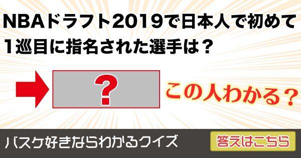 kanji_q_eye_new3