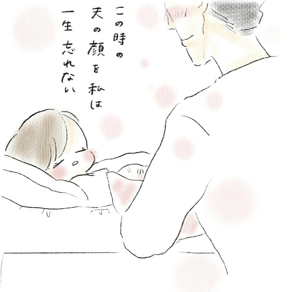 kyoko_yuge_66504242_508086129943155_2125261379121271268_n