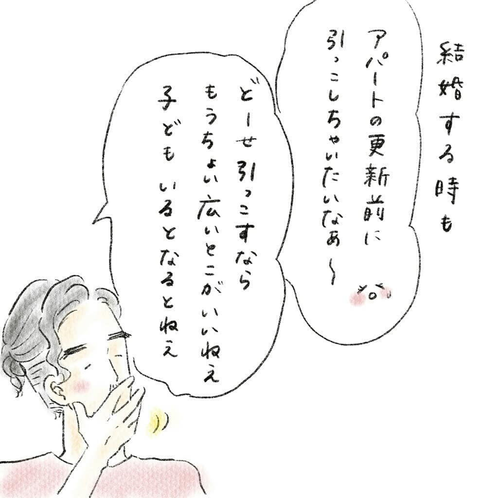 kyoko_yuge_62516540_446810732581003_9004227125819713781_n
