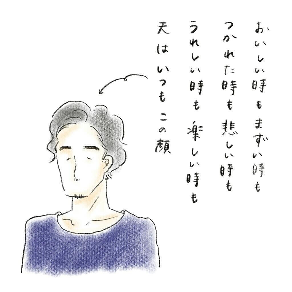 kyoko_yuge_66432254_353507325345705_160994951504474300_n