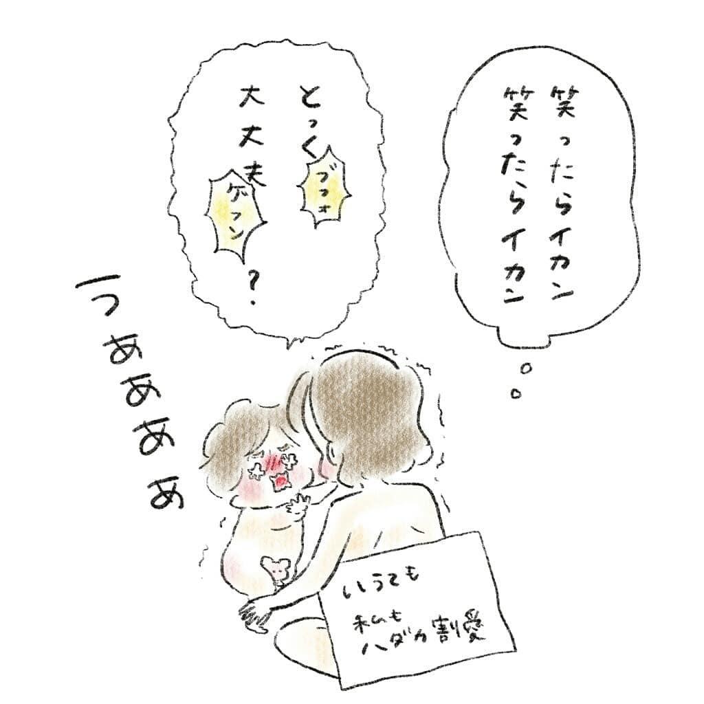 kyoko_yuge_66440139_337082013839405_443744381807234889_n