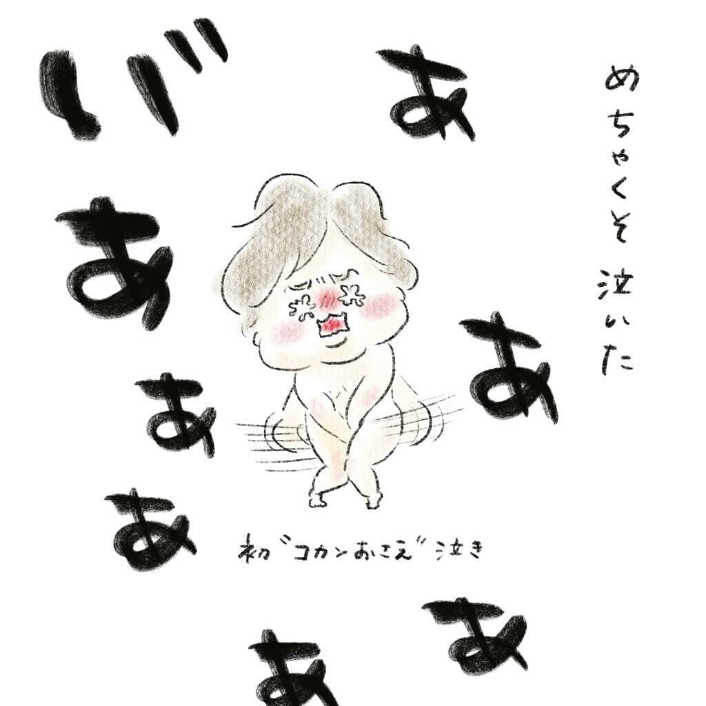 kyoko_yuge_66641261_418900405390230_5321938597797170514_n
