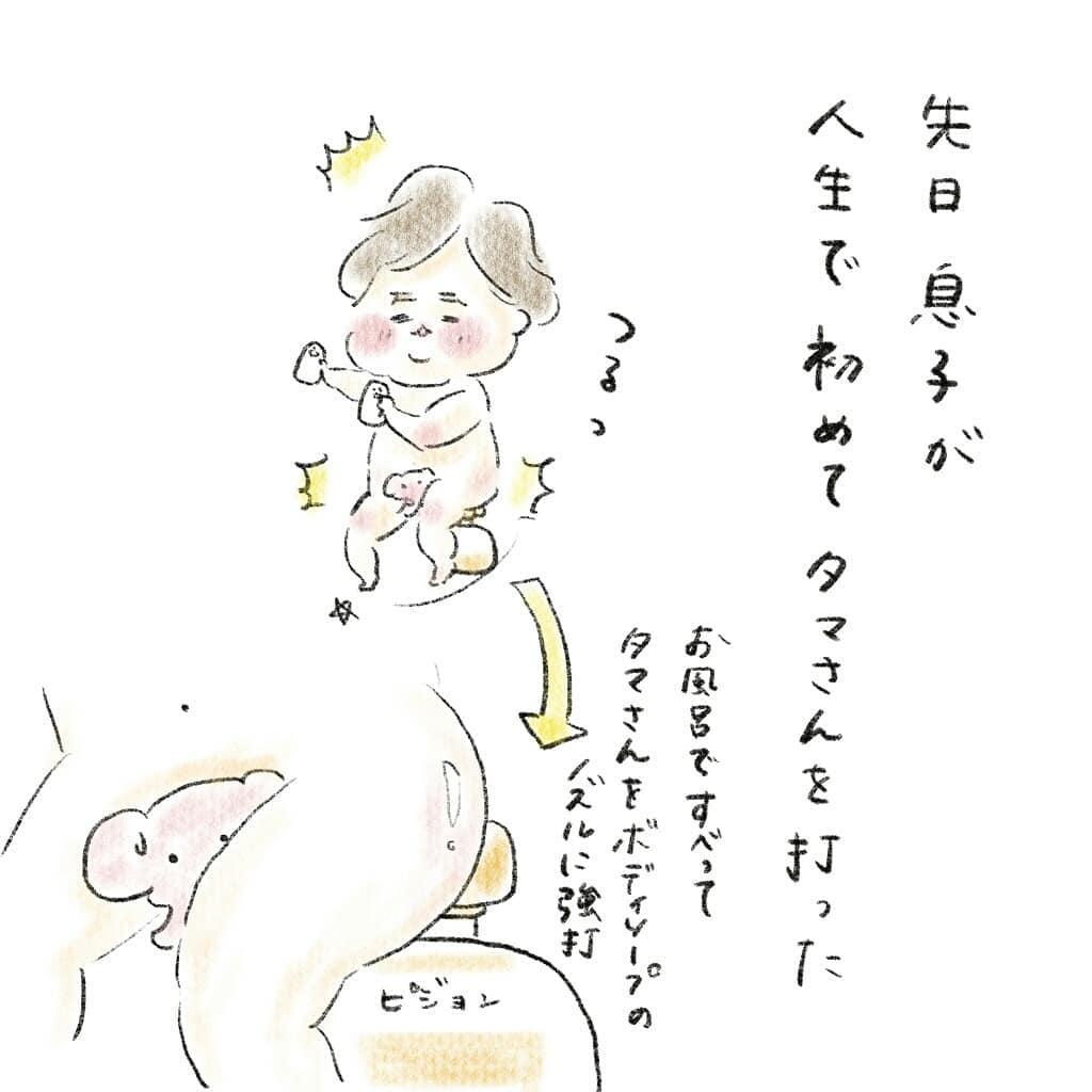 kyoko_yuge_67367550_648241492351740_8503987501017756836_n