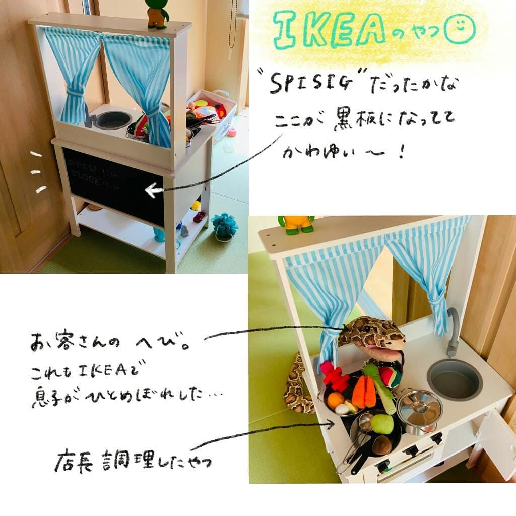 kyoko_yuge_66803820_729024724195213_2984135616854719301_n