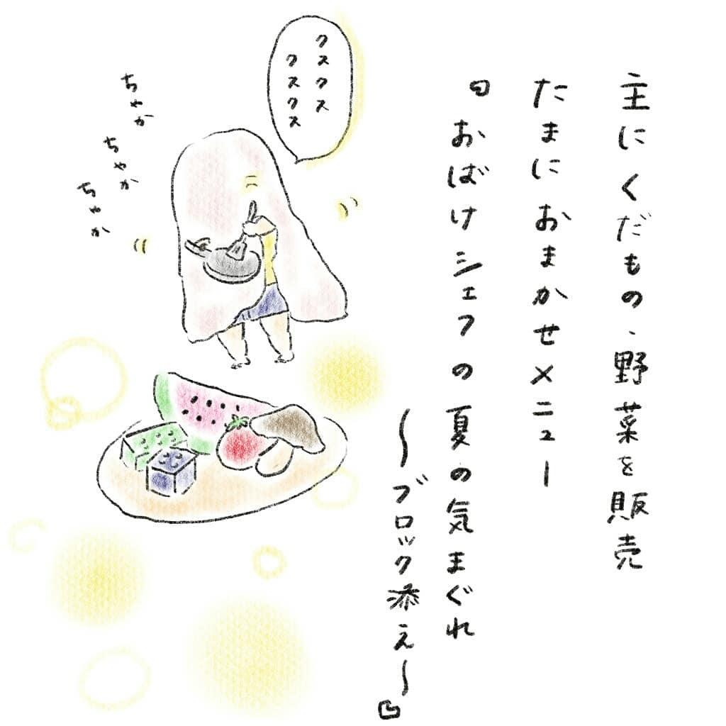kyoko_yuge_67317760_680475975803564_3617415939424587780_n