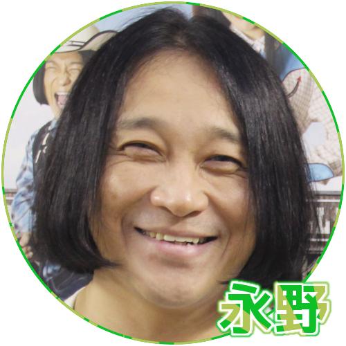 nagano3