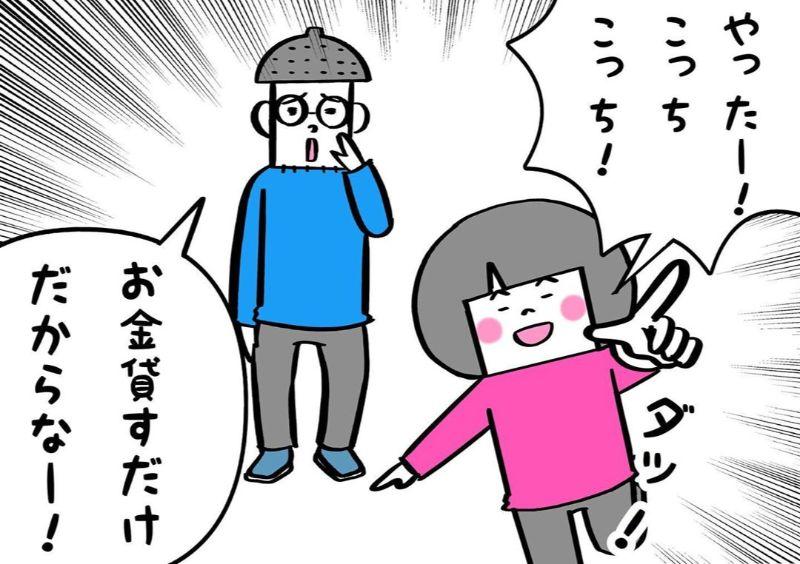 kinboshi1981_72246022_705036576662881_8983988306915157151_n