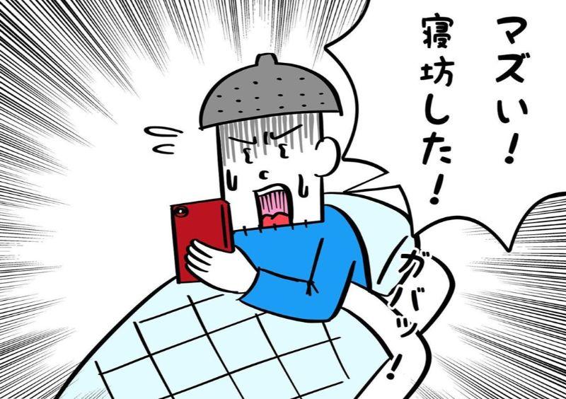 kinboshi1981_73470587_801954820260121_7859442863680757659_n
