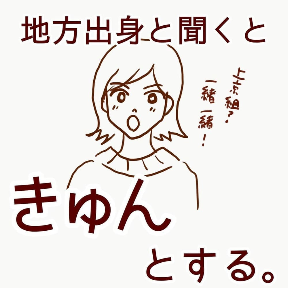 haruna_new_elite_67731245_1750487501750993_2464950783778322209_n