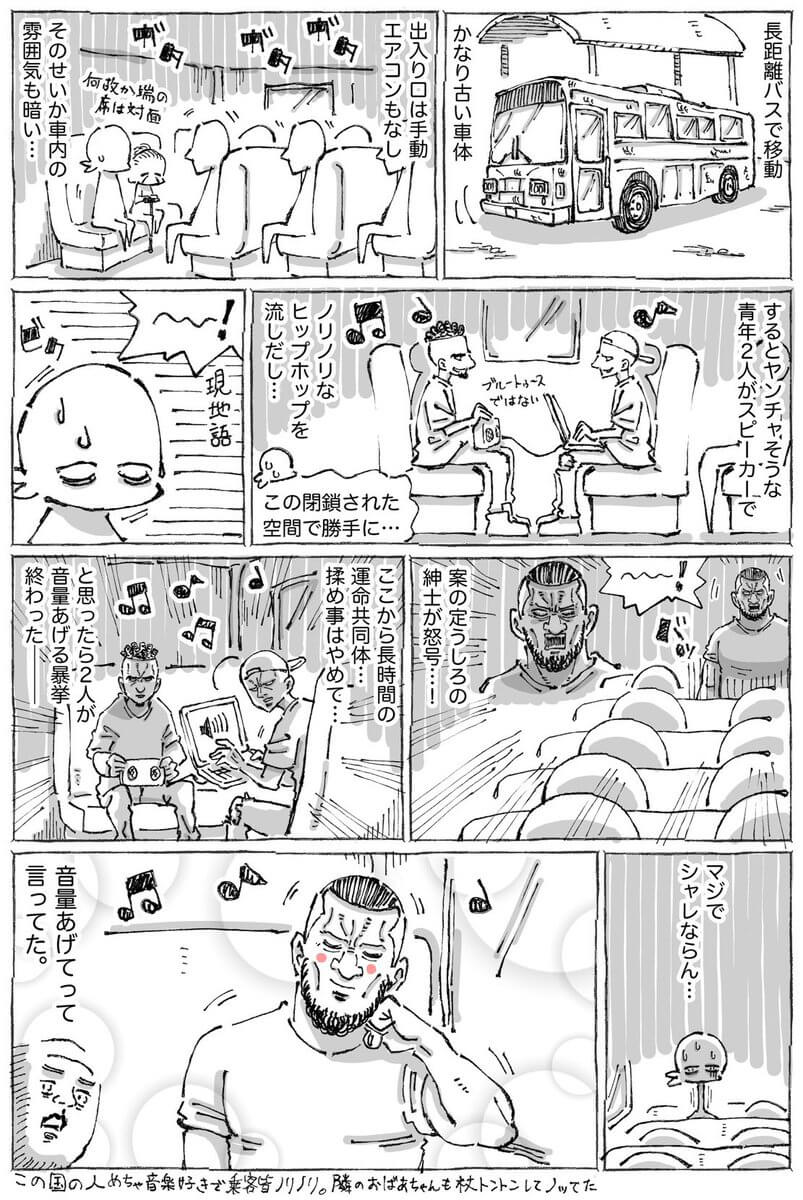 海外の長距離バス内01