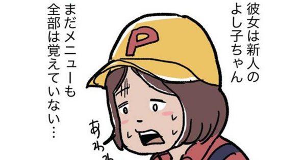 ピザ屋で働く「女子高生」の仕事っぷりが、もはやベテラン社会人