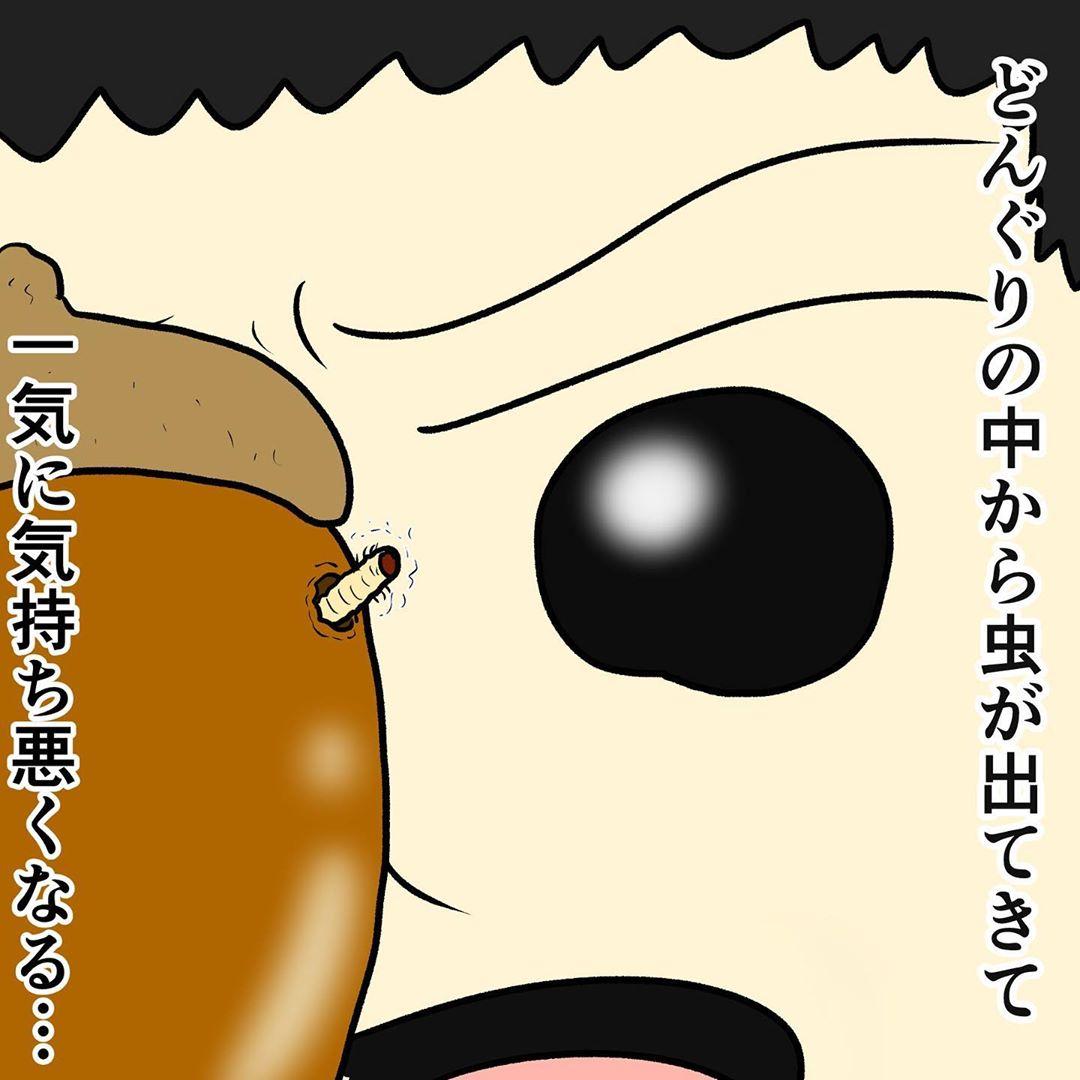 ishizuka_daisuke_70622971_2426190097704383_6867689536066996789_n