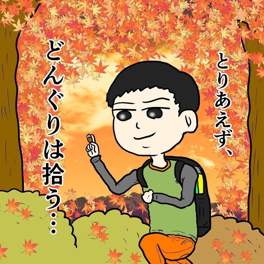 ishizuka_daisuke_68887935_931392413900815_6436983899068674007_n