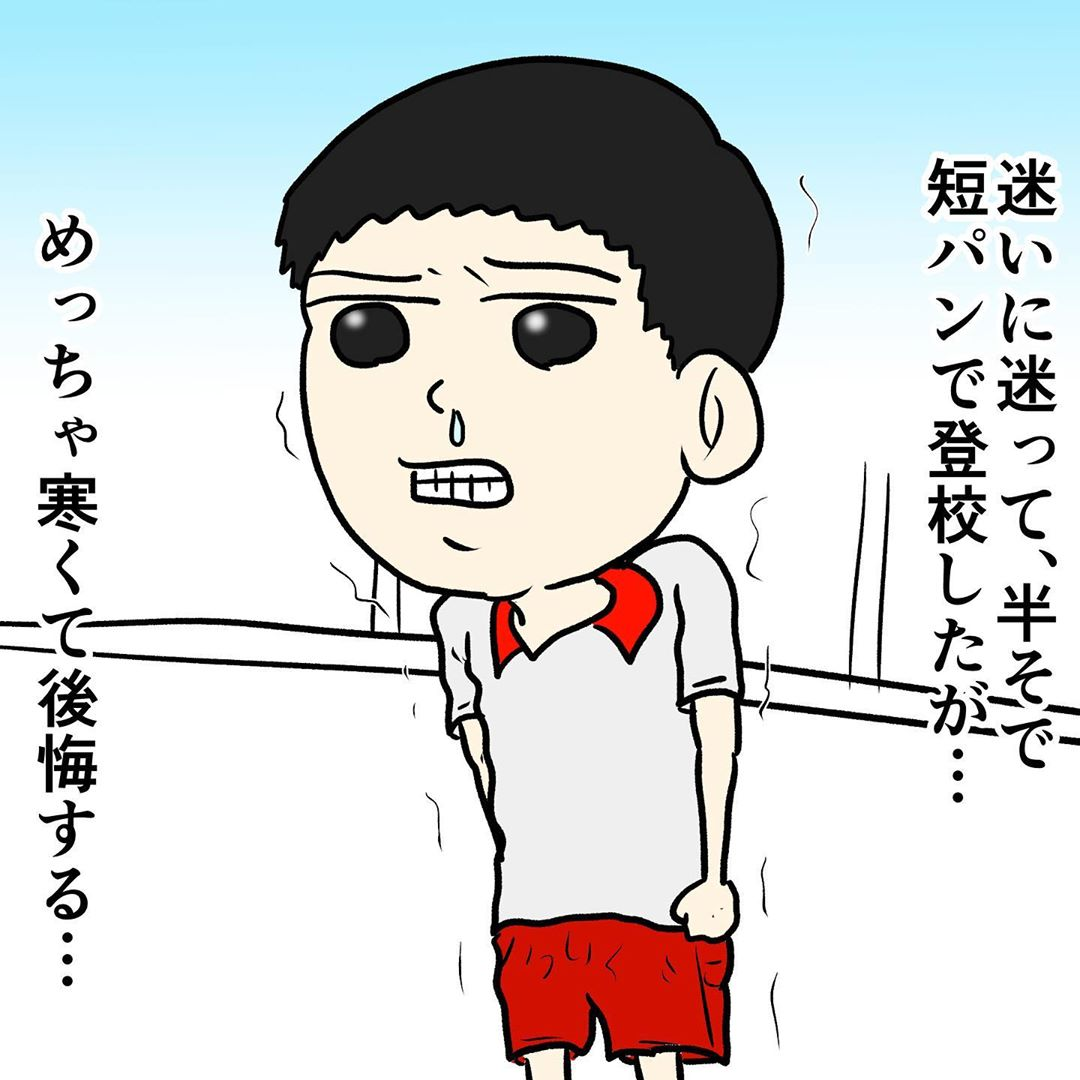 ishizuka_daisuke_69497163_239573773648113_8989057183896254016_n