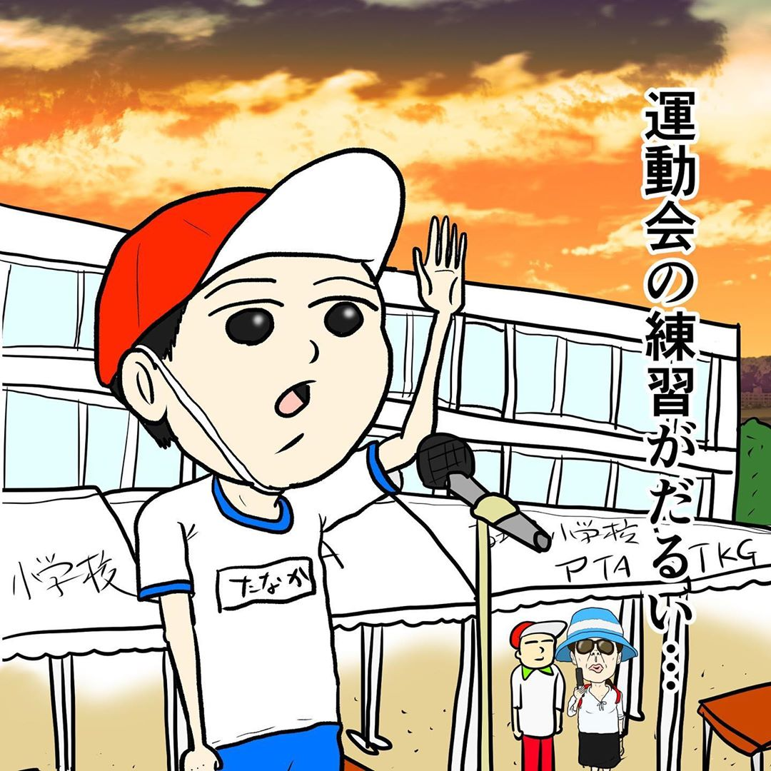 ishizuka_daisuke_69764475_2408554395928561_7538160929106111056_n