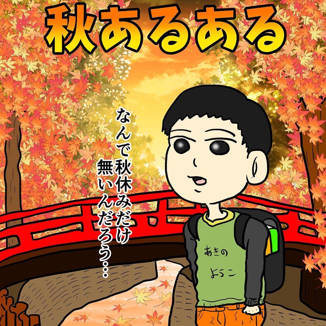 ishizuka_daisuke_71573262_2455880704502269_5636551048268702932_n