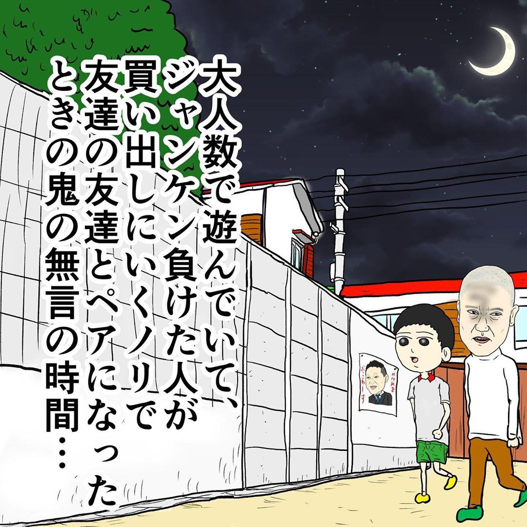 ishizuka_daisuke_74970420_1038422599843800_108881401911637008_n