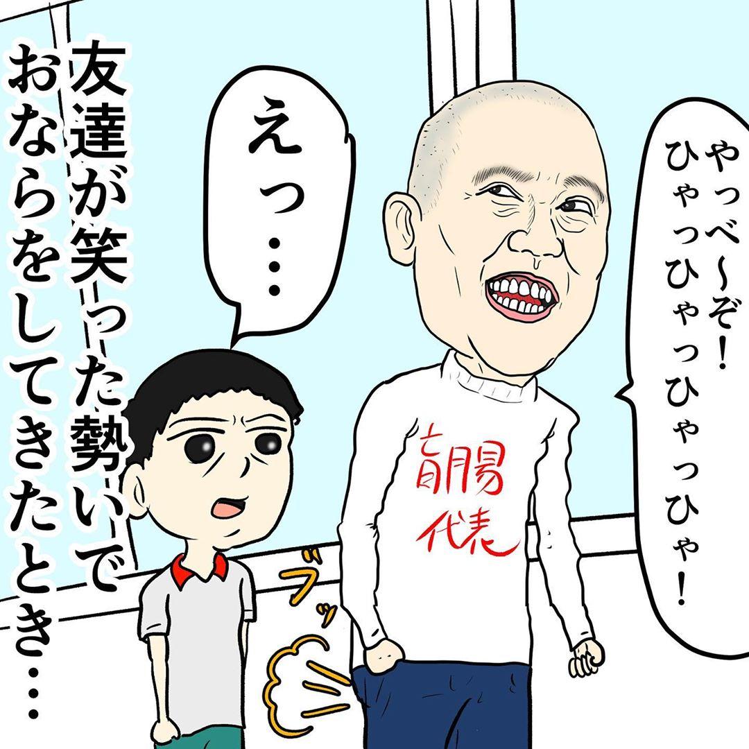 ishizuka_daisuke_73115363_569721593857109_2509572061429767741_n