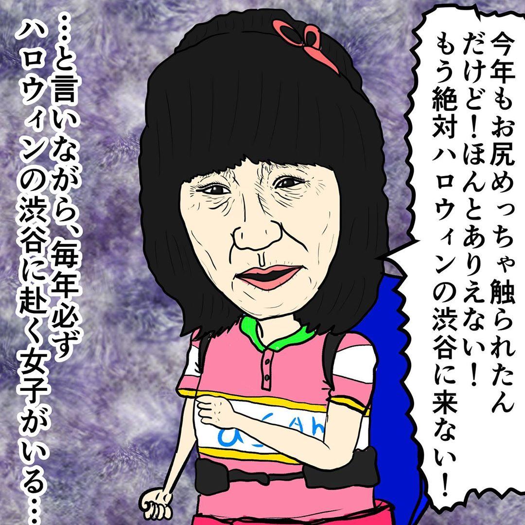 ishizuka_daisuke_73269427_456333665009893_8636426021129388801_n