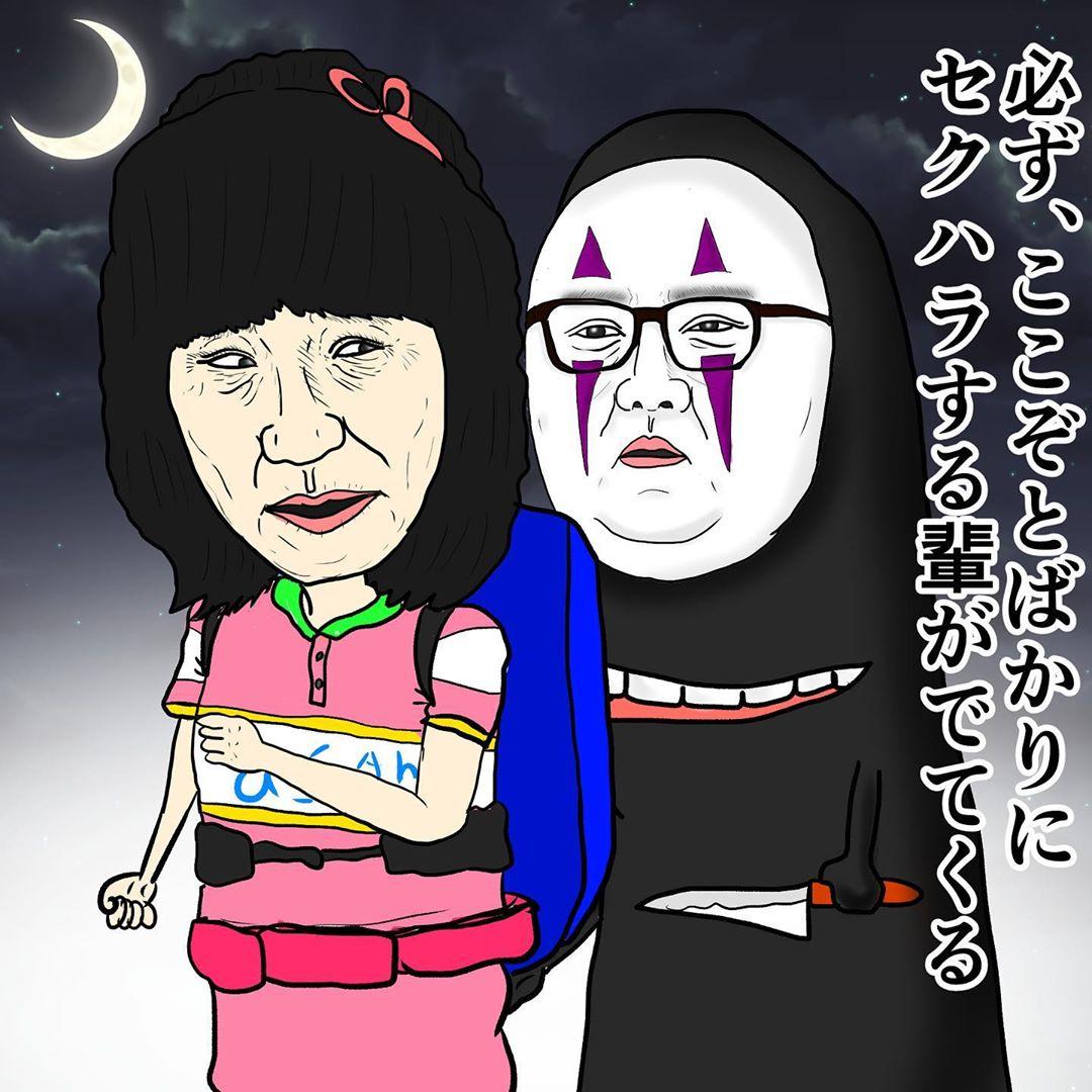 ishizuka_daisuke_72655631_660265084380177_433383537670389202_n
