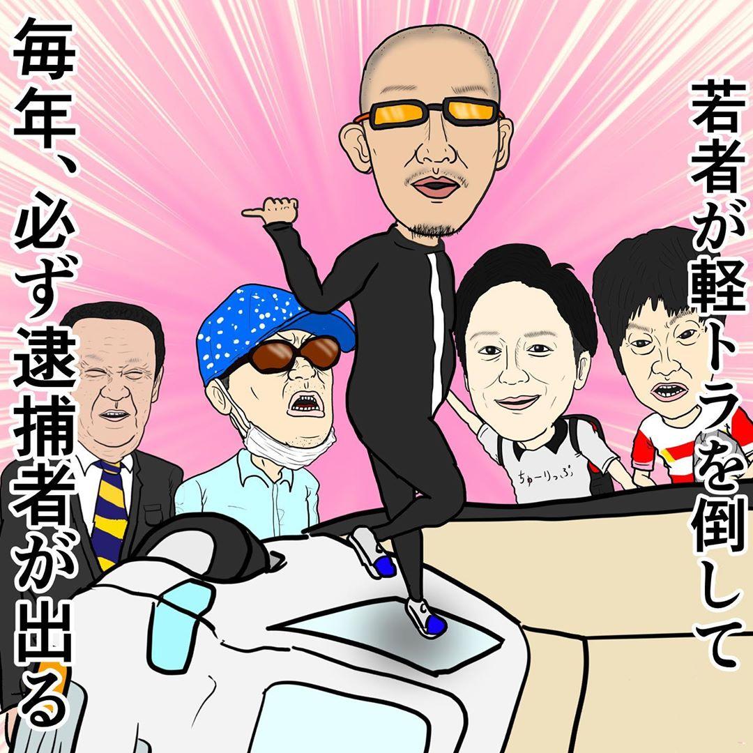 ishizuka_daisuke_72419231_426529858243891_5273925924142553211_n