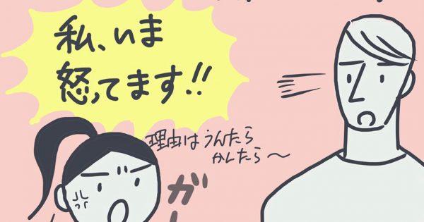 日本人とドイツ人の夫妻は、こうして喧嘩を避ける