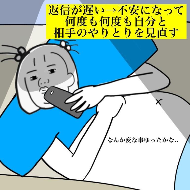 nowchimachan_70756518_139878877261093_6161130904823017984_n