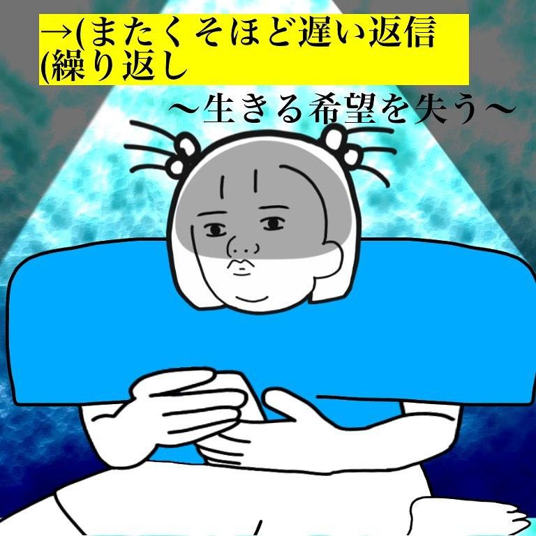 nowchimachan_69426583_744401869352964_8280269665426793923_n
