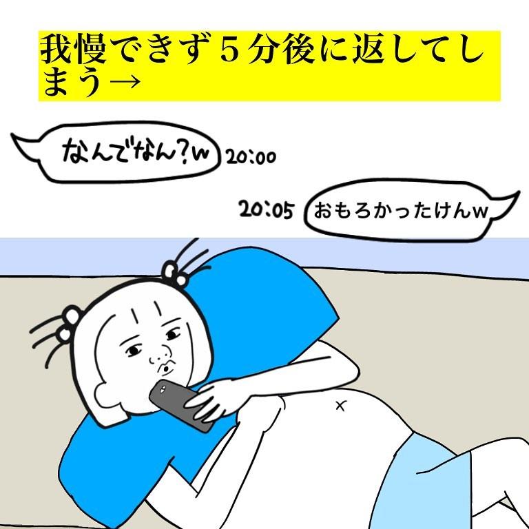nowchimachan_69373665_178720349960398_4555578302836265603_n