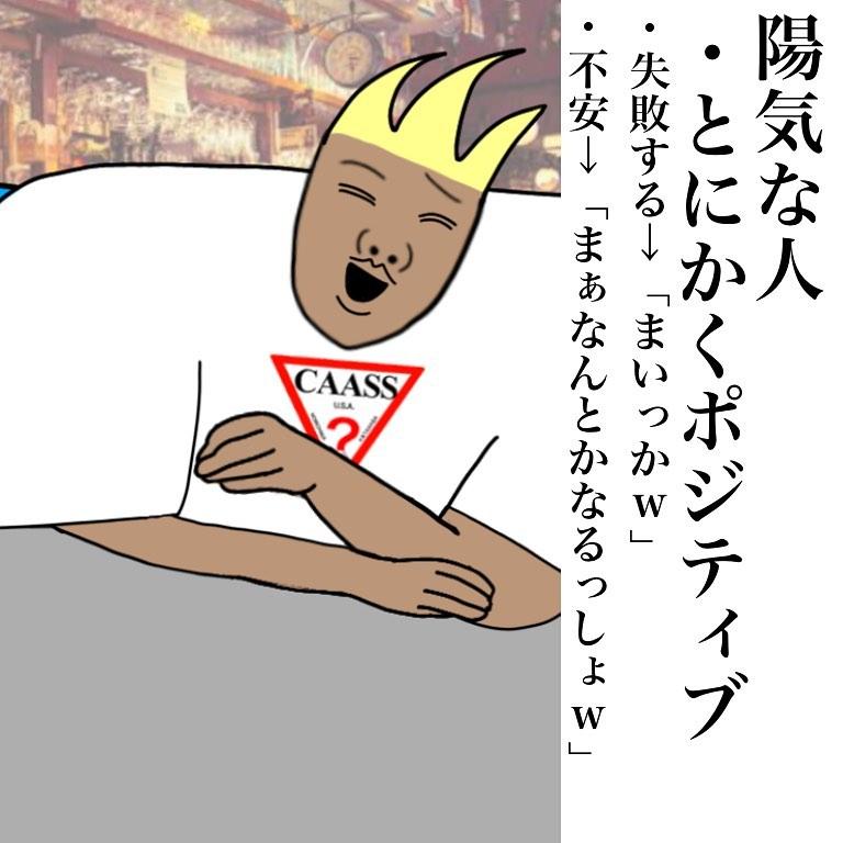 nowchimachan_70506892_691055128042357_1797661958164367350_n