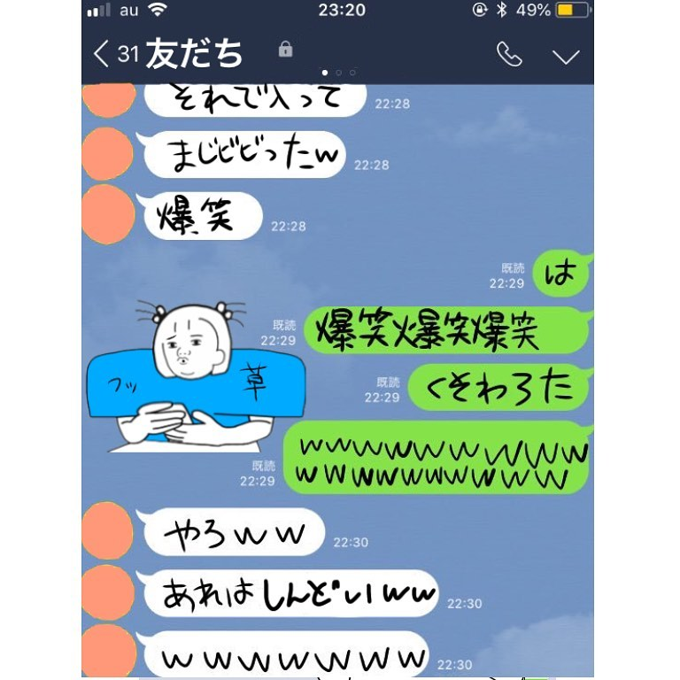 nowchimachan_68926522_130084341622215_2363969814799515513_n